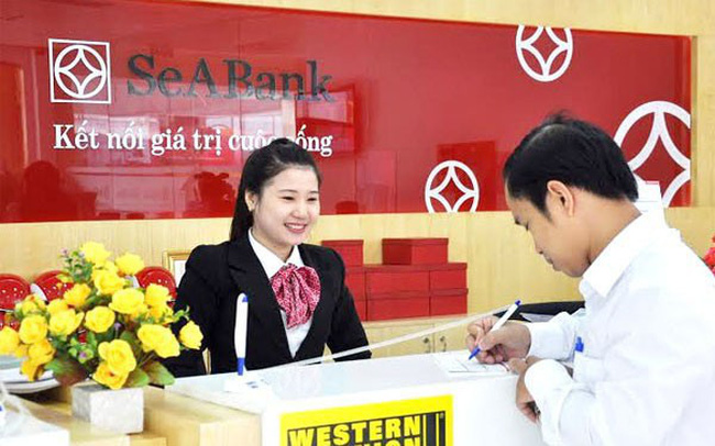 中央銀行、シーバンクのバーゼルII導入を許可―13行目 - ベトナム株情報
