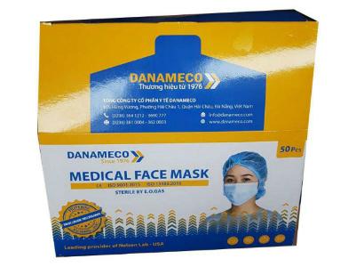 マスク 製造 会社 株価